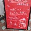 今日のピースワンコジャパンのお散歩ボランティアの画像