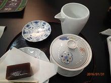 テーブル展お茶セット1