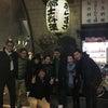週末「A・SA・KU・SA」はしご酒ツアー!!の画像