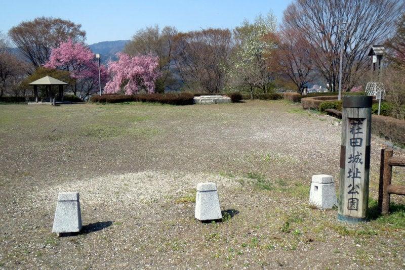 荘田城④反対側の入口