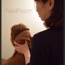 乾燥した地肌をケアして健康な頭皮に♪♪♪適度な圧でヘッドマッサージの記事に添付されている画像