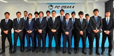 FC大阪新加入選手記者会見 | FC...