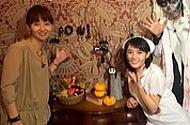 日本テレビのPON 中岡家の食卓に出演