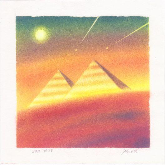 ピラミッド☆パステル和アート