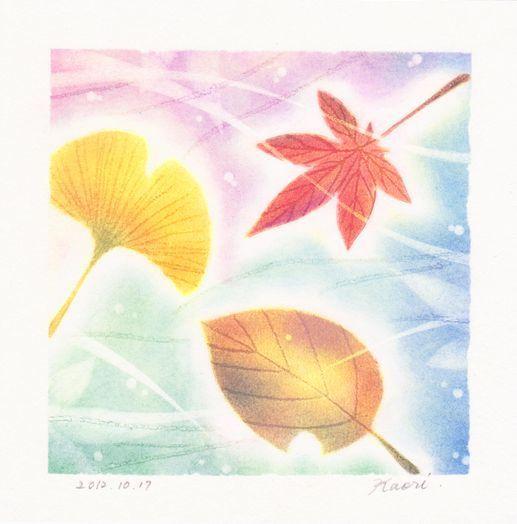 枯れ葉☆パステル和アート