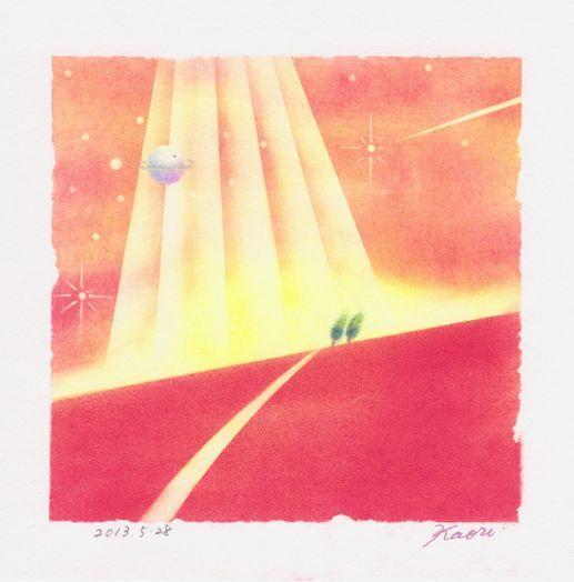 オーロラの丘☆パステル和アート