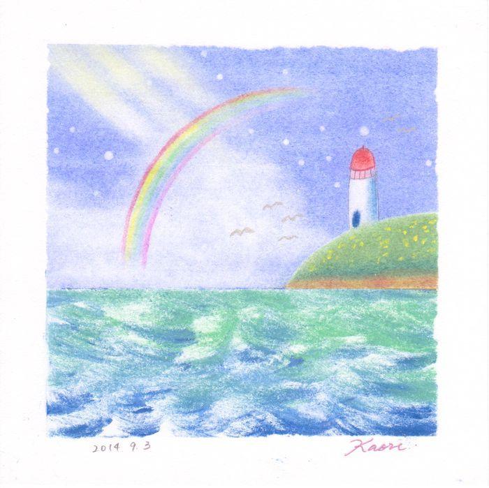 虹と灯台☆パステル和アート
