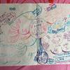 マインドマップでパリ移住〜3講座修了生の感想の画像