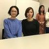 南城久美子さん講師、3万円のブログ勉強会を受講しました!【受講した感想】の画像