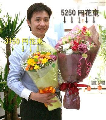 花・花束を贈るフラワーギフト通販の【日比谷花壇】
