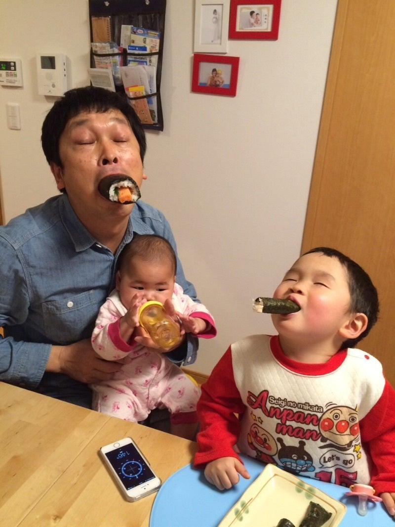節分|デンジャラス 安田オフィシャルブログpowered by Ameba ...