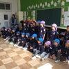 宝小学校交流会の画像