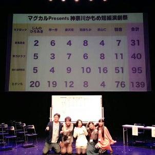 2016年 神奈川かもめ短編演劇祭の画像