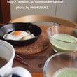 ◆浅緑色のスープで朝…