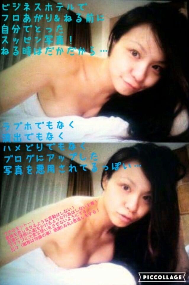 画像 し で 流出 て 全裸 を ラブホ Misono ところ みた エゴサーチ