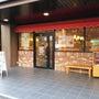 コメダ珈琲店のクロノ…