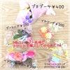 2/11(祝)愛学祭のご紹介【4階で手作り小物を販売します】の画像