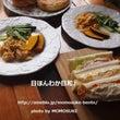◆お家カフェで朝ごは…