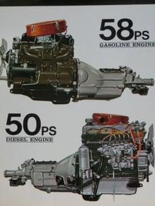 バン正方形(5)2種のエンジン
