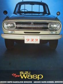 68青(1)表紙