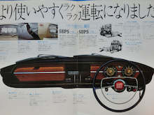 70最終(3)ホーンリング赤に白文字