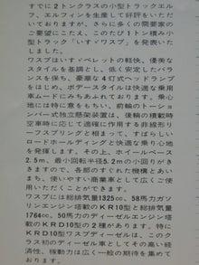 リーフ(2)裏解説