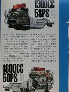 64黒(4)2種のエンジン