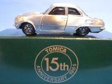 トミカ(3)