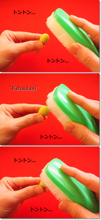 粘土の道具~プラスチックブラシの使い方