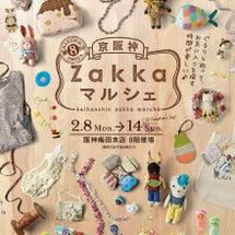 明日より阪神百貨店へ