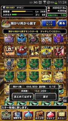 2016.2.8.6