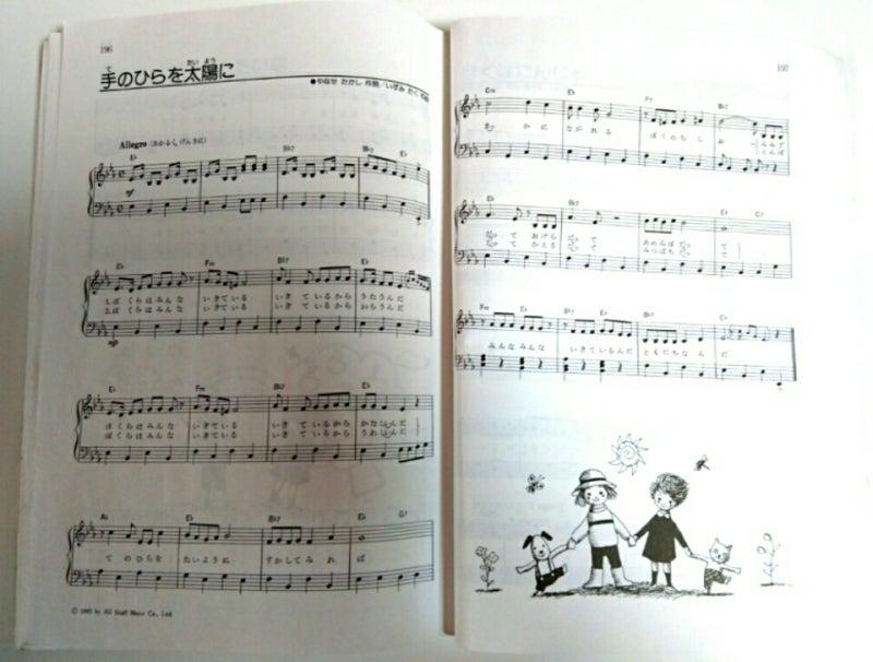 【音楽】最近のママ音楽教室♪ | ママがしてあげられること ...