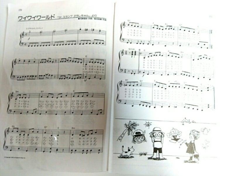 【音楽】最近のママ音楽教室♪   ママがしてあげられること ...