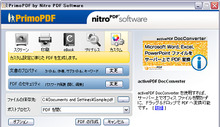 Primo_PDF