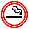 トレーナーの為の「喫煙」と「飲酒」に関する豆知識!の画像