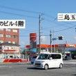三島スポーツジム「第…