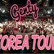 韓国ツアーお申込の詳…