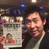 今日はさいたまロケから名古屋にの画像