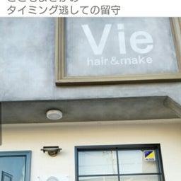 画像 美容師の楽しさや夢の大切さを再確認させてくれたのは・・ の記事より 2つ目