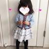 次女コーデ❤︎一歳半検診の画像