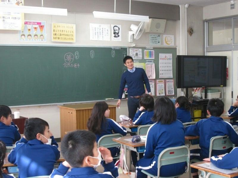 いわき市立草野小学校で夢先生  ...