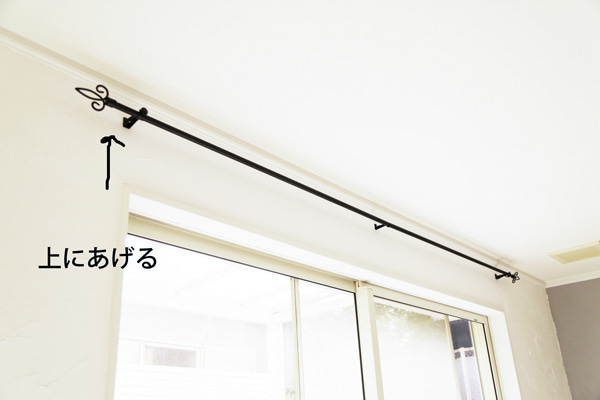 天井 カーテン 付け レール
