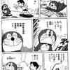 ★☆2016.2.12☆★の画像
