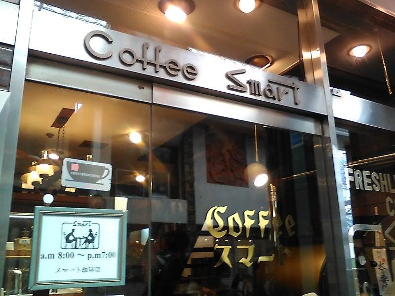 スマートコーヒーから千里眼寺町本店までの道順の記事より