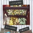 【NEW!】