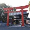伊豫豆比古命神社は本来の姿に戻してくれる神社?! 愛媛県の画像