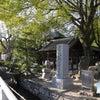 熊野山 石手寺は平和と供養を祈るお寺さん~☆愛媛県の画像