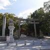 山の神様のドン!大三島にある大山祇神社のパワーは雄大~★愛媛県の画像