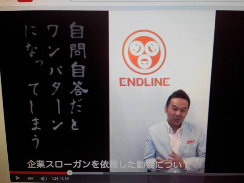 福岡のマーケティング