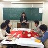 NHK豊橋教室♫姫君講座の画像